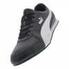 Puma Fieldster Erkek Spor Ayakkabı Thumbnail