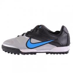 Nike Jr Ctr360 Libretto II Tf Çocuk Halı Saha Ayakkabısı
