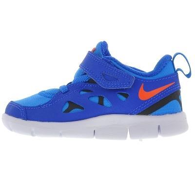 quality design bb209 ce558 Nike Free Run 2 (Psv) Çocuk Spor Ayakkabı