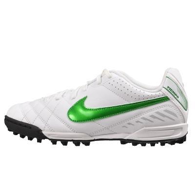 Nike Tiempo Natural IV Tf Çocuk Halı Saha Ayakkabısı
