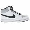 Nike Backboard 2 Mid (Gs) Çocuk Spor Ayakkabı Thumbnail