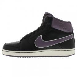 Nike Backboard II Mid Bayan Spor Ayakkabı 488254-005