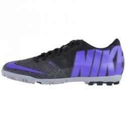Nike Bomba Pro II Futbol Ayakkabısı