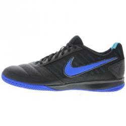 Nike Gato II Futbol Ayakkabısı