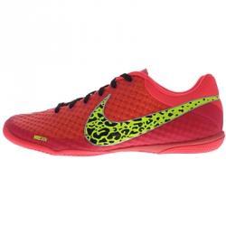 Nike Elastico Finale II Futsal Ayakkabısı
