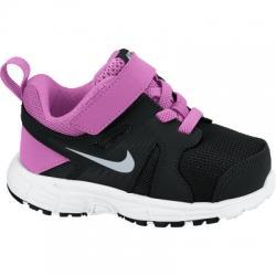 Nike Dart 10 (Tdv) Spor Ayakkabı