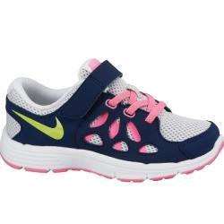 Nike Kids Fusion Run 2 (Psv) Spor Ayakkabı