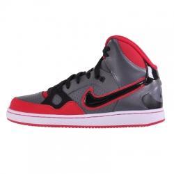 Nike Son Of Force Mid (Gs) Çocuk Basketbol Ayakkabısı
