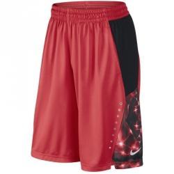 Nike LeBron James Hyperelite Power Basketbol Şortu