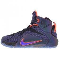 Nike Lebron XII (Gs) Basketbol Ayakkabısı