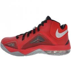 Nike Ambassador VII Basketbol Ayakkabısı