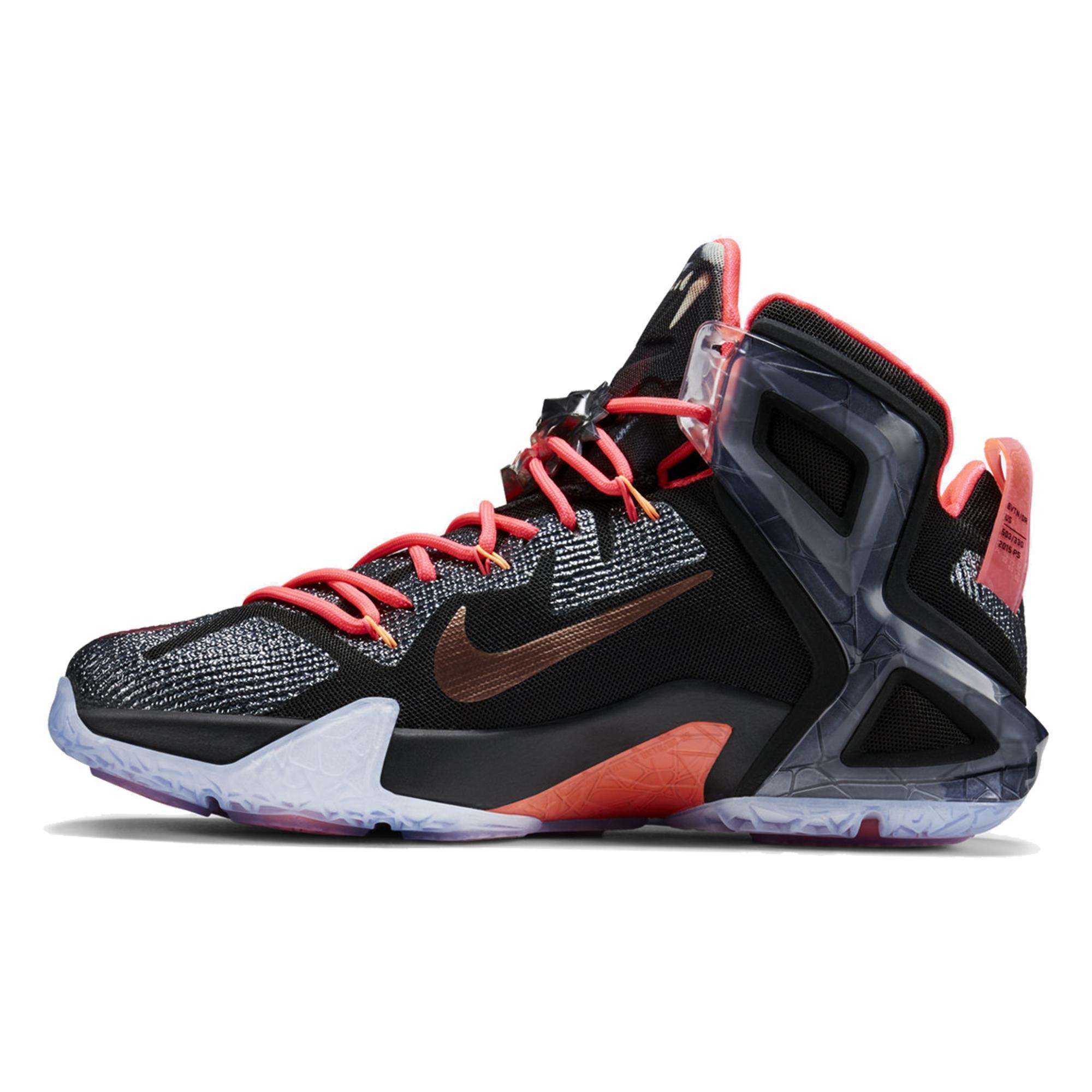 new style c4a91 e00f0 Nike LeBron James XII Elite Erkek Basketbol Ayakkabısı