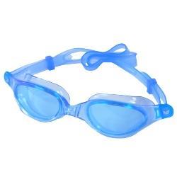 Speedo Futura Plus Gog Ju Yüzücü Gözlüğü