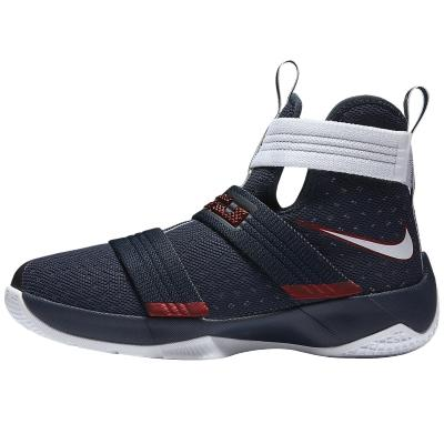 sale retailer 9dedf 3d463 Nike LeBron James Soldier 10 (Gs) Basketbol Ayakkabısı