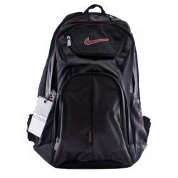 Nike Ultimatum Utility Okul Çantası