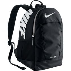Nike Ya Max Air Tt Sm Backpack Sırt Çantası