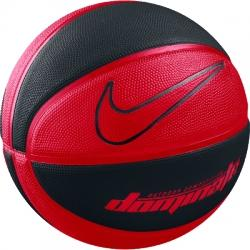 Nike Dominate (5) Basketbol Topu