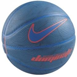 Nike Dominate (7) Basketbol Topu
