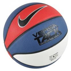 Nike Versa Tack (7) Basketbol Topu