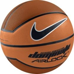 Nike Dominate Airlock Ot (7) Basketbol Topu