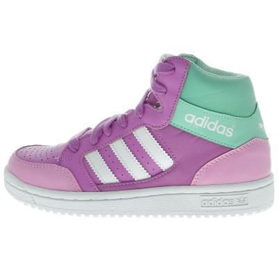 adidas Pro Play Çocuk Spor Ayakkabı