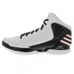 adidas Derrick Rose 773 Erkek Basketbol Ayakkabısı