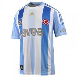 adidas Fenerbahçe 2011-2012 Sezonu Dış Saha Tek Yıldız Forma