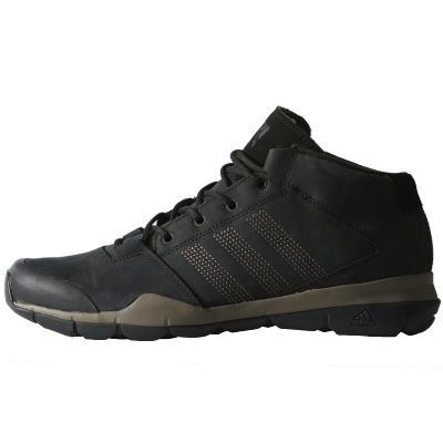 Adidas Anzit Delux Mid Erkek Spor Ayakkabı M18558