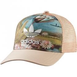 adidas Tr Cap Curso Şapka